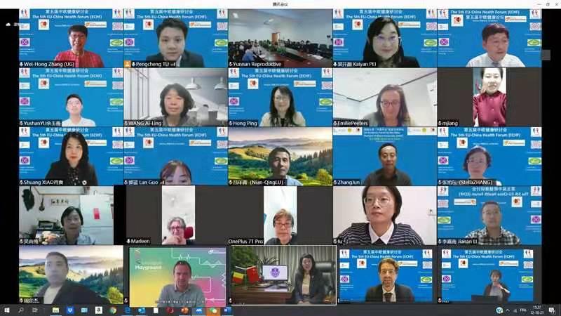 5de EU-China Health Forum